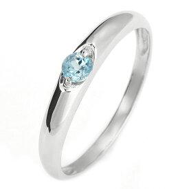 ペアリング 結婚指輪 マリッジリング プラチナ リング ブルートパーズ 11月 誕生石【楽ギフ_包装】【DEAL】