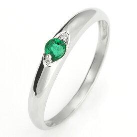 ペアリング 結婚指輪 マリッジリング プラチナ リング エメラルド 5月 誕生石【楽ギフ_包装】【DEAL】