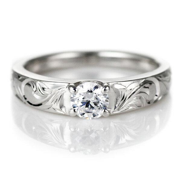 ピンキーリング ハワイアンジュエリー 鑑定書付き ダイヤモンド リング 一粒 大粒 VS 指輪 ホワイトゴールドK18 ハワイアンリング 18金 K18WG ダイヤ ストレート【DEAL】