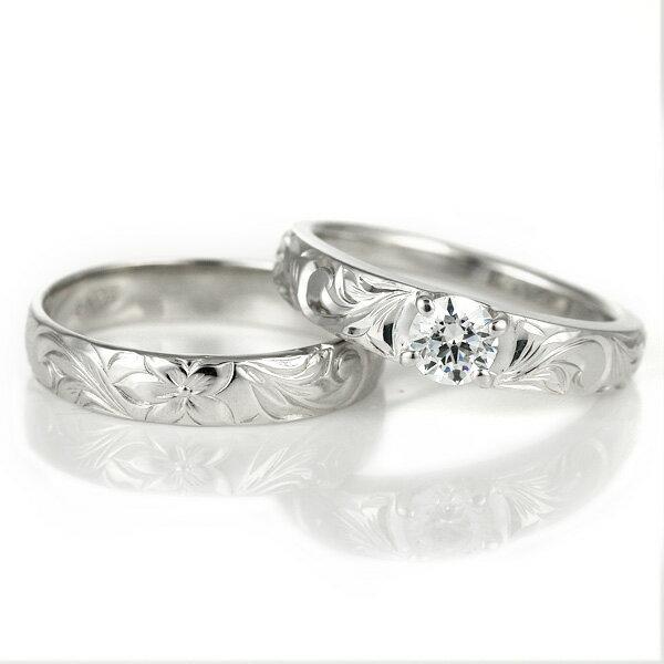 ハワイアンジュエリー 鑑定書付き ハワイアン ダイヤモンド リング 婚約指輪 結婚指輪 VS ホワイトゴールド ペアリング 18金 K18WG ダイヤ エンゲージリング