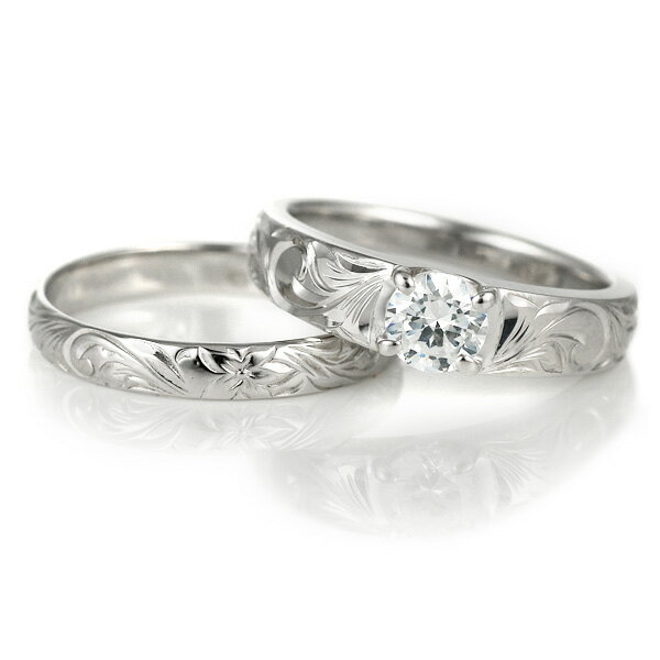 ハワイアンジュエリー ピンキーリング 鑑定書付き ハワイアン ダイヤモンド リング 一粒 大粒 指輪 VS ホワイトゴールドK18 ハワイアンリング 18金 K18WG