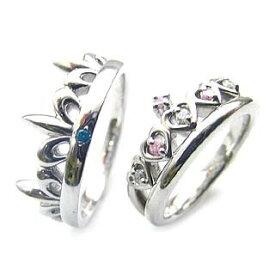 ペアリング シルバー ( Brand Jewelry with me. ) シルバー ペアリング【楽ギフ_包装】 末広 楽天スーパーSALE
