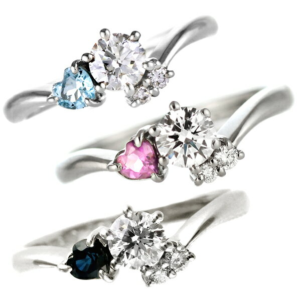 婚約指輪(エンゲージリング) プラチナ ダイヤモンドリング(ハートシェイプ)【楽ギフ_包装】