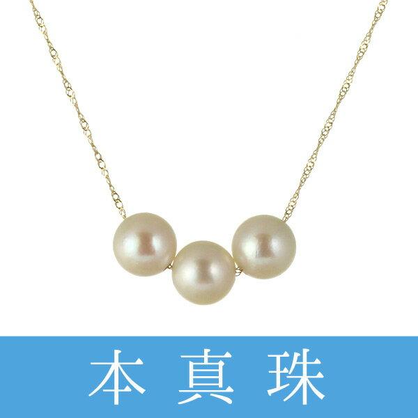 パール ネックレス 3連 アコヤ真珠 あこや真珠 本真珠 約6〜6.5mm K10 イエローゴールド【楽ギフ_包装】【0601楽天カード分割】
