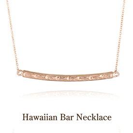 ハワイアンジュエリー ネックレス レディース 女性 バーネックレス シルバー ピンクゴールドカラー ペンダント プレゼント ギフト