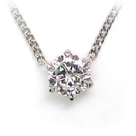 ネックレス 一粒 ダイヤモンド ネックレス K18ホワイトゴールド ダイヤモンドネックレス ダイヤモンド ダイヤ 0.55カラット【楽ギフ_包装】