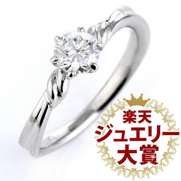 AneCan掲載 (Brand アニーベル) Pt ダイヤモンドデザインリング(婚約指輪・エンゲージリング) ソリティア 一粒 【楽ギフ_包装】