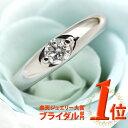 カラット シンプル エンゲージリング ダイヤモンド プロポーズ プラチナ