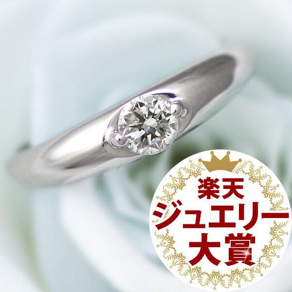 婚約指輪 エンゲージリング プラチナ ダイヤモンド リング ラッピング無料-QP【あす楽対応!!】【楽ギフ_包装】
