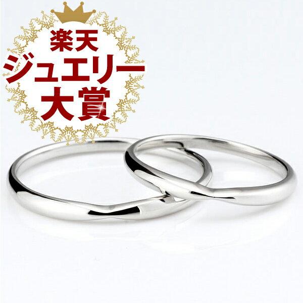 結婚指輪 プラチナ ペア 【レビュー高評価】結婚指輪 マリッジリング結婚指輪 プラチナ結婚指輪 結婚指輪 刻印無料結婚指輪 シンプル結婚指輪