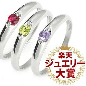 誕生石 ダイヤモンド リング プラチナ ダイヤモンドリング ダイヤ 指輪【楽ギフ_包装】