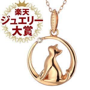 ダイヤモンドネックレス ネックレスレディース 猫 ネックレス ピンクゴールドネックレス 猫ネックレス 人気ダイヤモンドネックレス ダイヤモンドネックレス猫 【楽ギフ_包装】 末広 母の