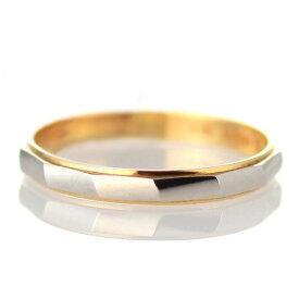 結婚指輪 プラチナ 【レビュー高評価!!】結婚指輪 マリッジリング結婚指輪 プラチナ結婚指輪 ペア結婚指輪 刻印無料結婚指輪 シンプル結婚指輪 末広 【今だけ代引手数料無料】