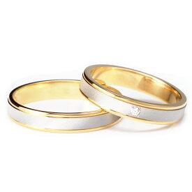 ゴールド プラチナ ダイヤモンド ペアリング シンプル 結婚指輪 マリッジリング 18金 2本セット 【楽ギフ_包装】 末広 楽天スーパーSALE【今だけ代引手数料無料】