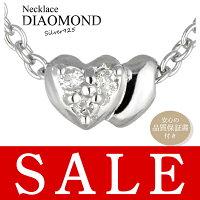 ダイヤモンドネックレスダイヤダイヤモンドネックレスハート-QP【あす楽対応】【楽ギフ_包装】【0601楽天カード分割】【532P16Jul16】