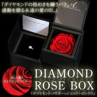다이아몬드 로즈 장미를 갖춘 케이스 보석 케이스 선물 크리스마스 약혼 반지 반지 목걸이 귀걸이