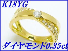 『ダイヤモンド 0.35ct』K18YGアームリング