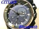 ☆新品正規品☆『CITIZEN Bluetooth』シチズン ブルートゥース エコ・ ドライブ腕時計 メンズ BZ1024-05E【送料無料】