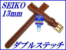 『SEIKO』バンド 13mm 牛革(撥水防臭加工)DEE0 茶色【送料無料】