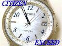 ☆新品正規品☆『CITIZEN EXCEED』シチズン エクシード ダイレクトフライト エコ・ドライブ電波腕時計 メンズ CB1110-…