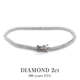 ダイヤモンド ブレスレット K18WG 女性 レディース 宝石 アクセサリー ブランド KGK Jewellery 贈り物 プレゼント【送料無料】