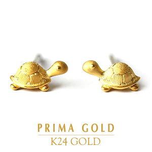 PRIMAGOLD プリマゴールド【送料無料】亀 モチーフ【純金 ピアス】K24 pierce【純金 イヤリング変更可】【レディース】24金 純金 ゴールド ジュエリー