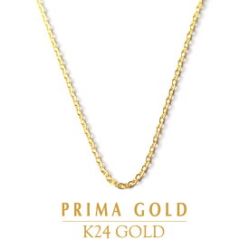 PRIMAGOLD プリマゴールド【送料無料】小豆 アズキ【純金 ネックレス】【レディース】K24 Chain Necklace【チェーンネックレス】24金 純金 ゴールド ジュエリー
