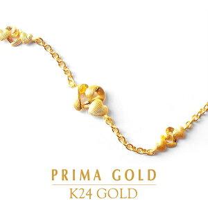 オープンハート【純金 ブレスレット】【レディース】K24 bracelet【愛しのハート】【ギフト・贈り物】PRIMAGOLD プリマゴールド【送料無料】24金 純金 ゴールド ジュエリー