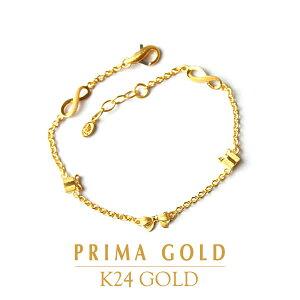 リボン ギフトボックスス インフィニティ【純金 ブレスレット】【レディース】K24 bracelet【チャームブレスレット】【ギフト・贈り物】PRIMAGOLD プリマゴールド【送料無料】24金 純金 ゴール