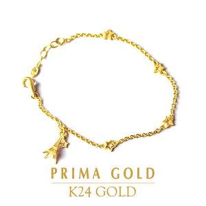 純金ブレスレット【エッフェル塔 スター 星】【ジュエリー】K24 24金 純金 イエローゴールド【女性用 レディース】PRIMAGOLD プリマゴールド【送料無料】ギフト・贈り物にもおすすめ