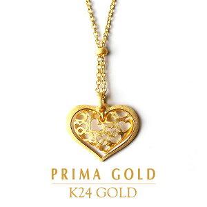 PRIMAGOLD プリマゴールド【送料無料】ハート・イン・ハート【純金 ネックレス】【ペンダント】【レディース】24金 純金 ゴールド ジュエリー【ギフト・贈り物】