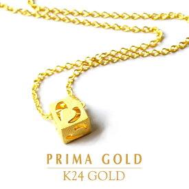 キューブ型【ハート】【蝶】【純金 ペンダント・ネックレス】K24 24金 純金 イエローゴールド【女性用 レディース】PRIMAGOLD プリマゴールド【送料無料】