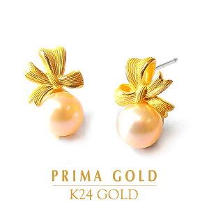パール リボン 純金 ピアス 真珠 レディース 24金 ゴールド ジュエリー PRIMAGOLD プリマゴールド 送料無料