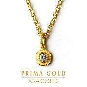 PRIMAGOLDプリマゴールド【送料無料】【純金ダイヤペンダント】PRIMAGOLD24Kpendant【純金ネックレス】24k24金純金ゴールド