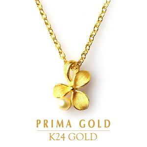一粒真珠 純金ペンダント送料無料 24K 純金 24金 イエローゴールド 花 パール ペンダントトップ レディース プレゼント ギフト 誕生日 PRIMAGOLD プリマゴールド