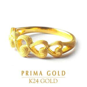 純金 指輪 永遠 モチーフ リング レディース 女性 イエローゴールド ギフト プレゼント 誕生日 贈物 24金 ジュエリー アクセサリー ブランド 地金 品質保証 人気 プリマゴールド PRIMAGOLD K24 送