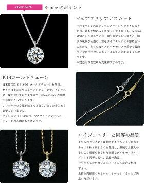 ネックレスレディースダイヤモンドゴールドK18