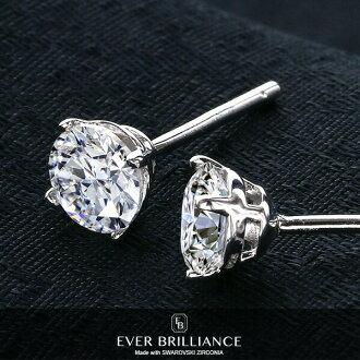 Earrings 0.3 Carat/0.5 carat Swarovski zirconia grain Stud Earrings women's jewelry gift gift gifts Gold Platinum Christmas