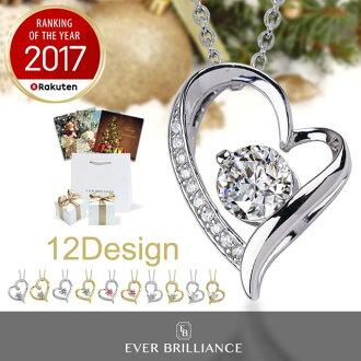 項鍊 0.65 ct/H & C 項鍊打開心項鍊禮物項鍊禮物項鍊女士耶誕節禮物心項鍊