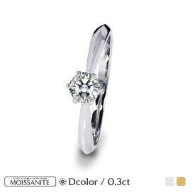 指輪 レディース リング 0.3カラット モアサナイト ひと粒 モアッサナイト ダイヤモンド 類似石 ソリティア 一粒 シンプル 誕生日 プレゼント 誕生日 プレゼント ジュエリー 金属アレルギー 女性 30代 40代 50代 結婚式 ブランド 人気
