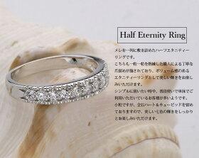 トータル5.5ctデザイナーズセットリング(指輪)