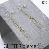 ラインK1010金ファッションジュエリーアクセサリーレディースピアスイエローゴールド送料無料代引手数料無料品質保証書プレゼントご褒美着けやすい地金輝くシンプル金線フック揺れるチェーンウエーブ