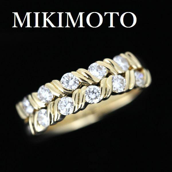 ミキモト ダイヤモンド 0.71ct リング K18【中古】