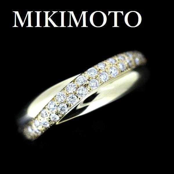 ミキモト ダイヤモンド 0.26ct リング K18【中古】