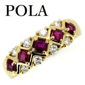 POLA ポーラ ルビー 0.82ct ダイヤモンド 0.29ct リング K18【中古】