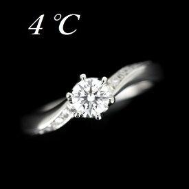 4℃ ダイヤモンド D0.318ct D-VS1-3EX HC リング Pt995【中古】
