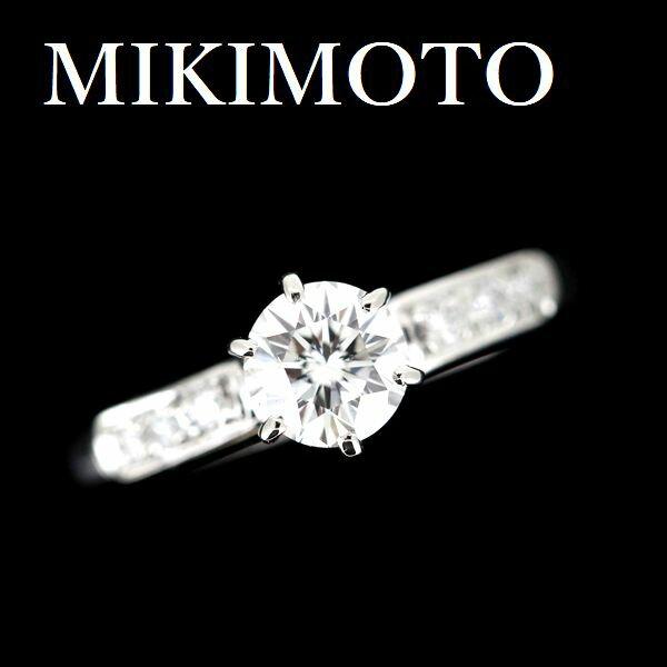 ミキモト ダイヤモンド 0.551ct E-VS2-VG リング Pt950【中古】