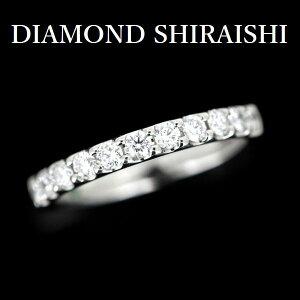ダイヤモンド シライシ ハーフエタニティー 0.43ct リング Pt950【中古】