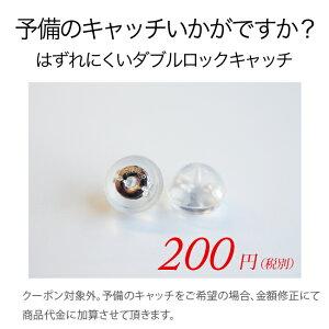 【UZU・ウズ】【シルバー・ピアス】PI-0650リボンローズクォーツ【ov4】