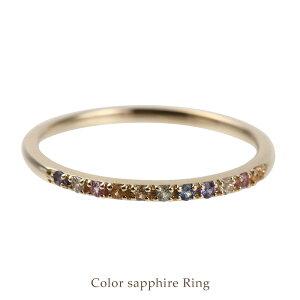 【全品送料無料】k18 カラーサファイヤリング人気 シンプル 指輪 プレゼント 誕生日 記念日K18 イエローゴールド K18ピンクゴールド K18ホワイトゴールド